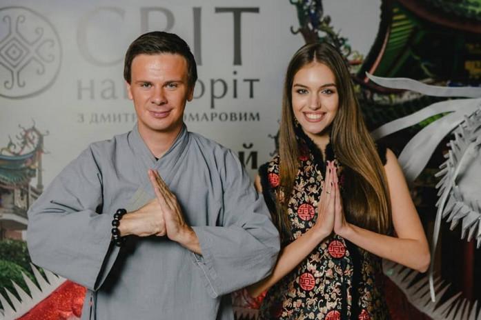 Жена Дмитрия Комарова Александра Николаенко беременна?  Александра Николаенко Беременна