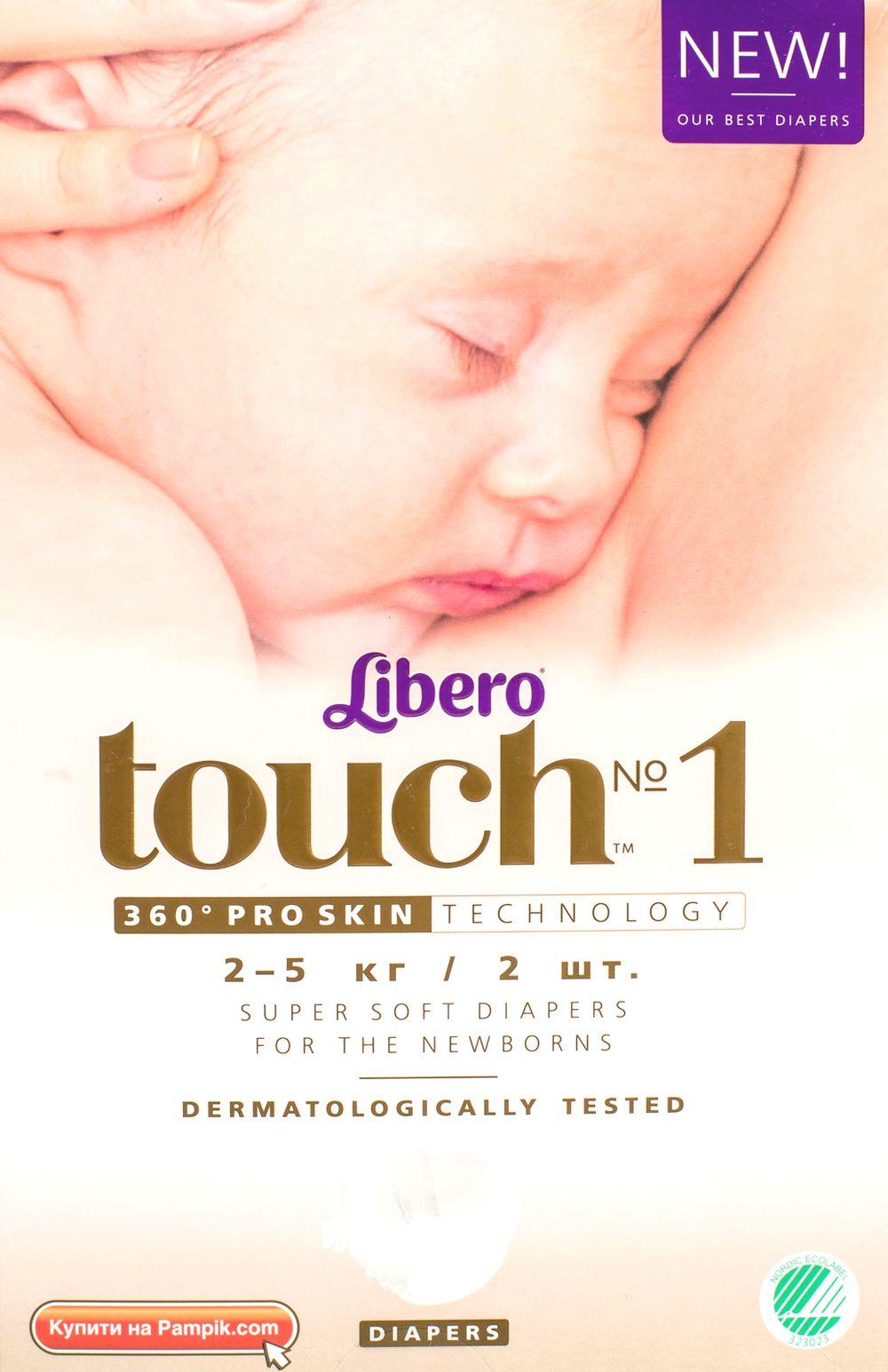 Супермягкие подгузники для младенцев Libero Touch