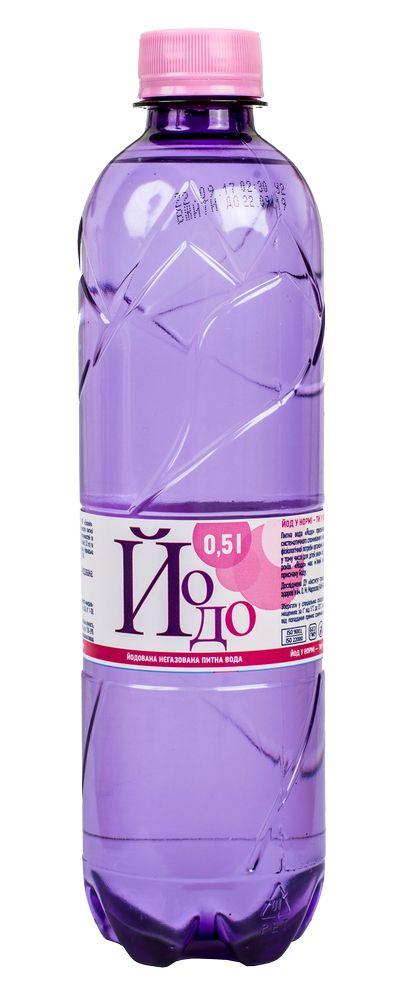 Питьевая вода ЙоДо