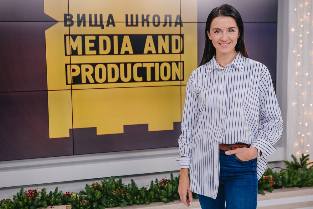 Валентина Хамайко и Высшая Школа Media & Production